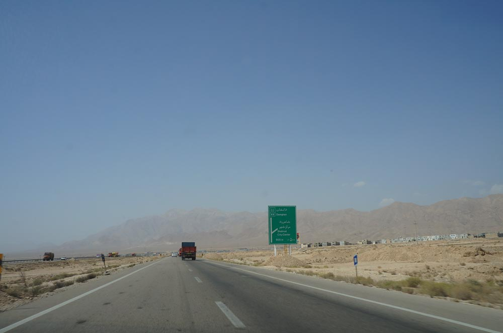 On the way to Damghan