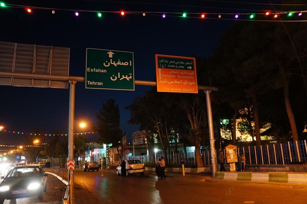 Streets of Damghan