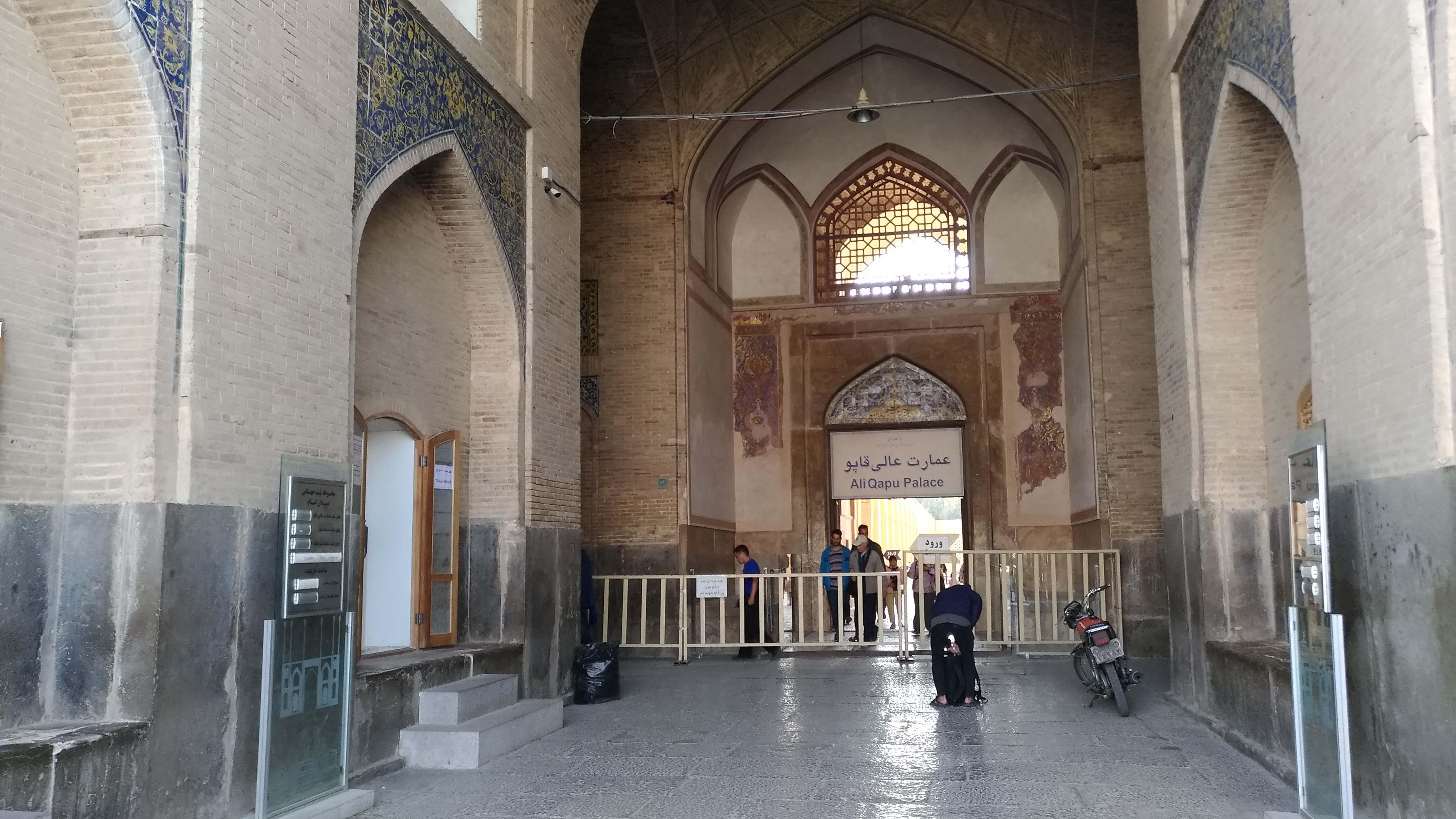 Ali-Qapu-Palace-1