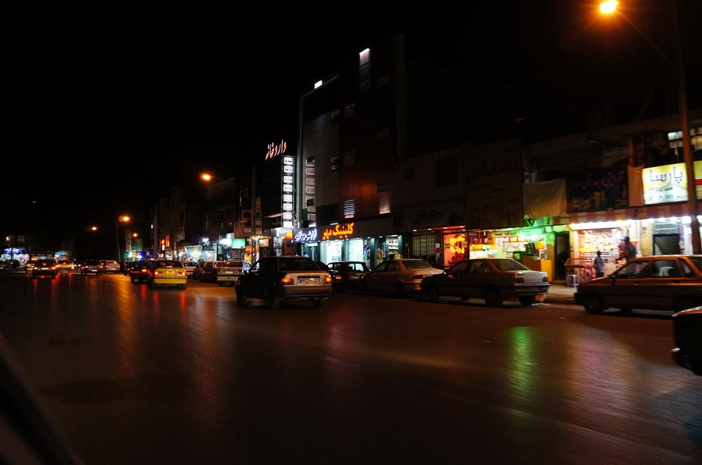 Streets of Kerman