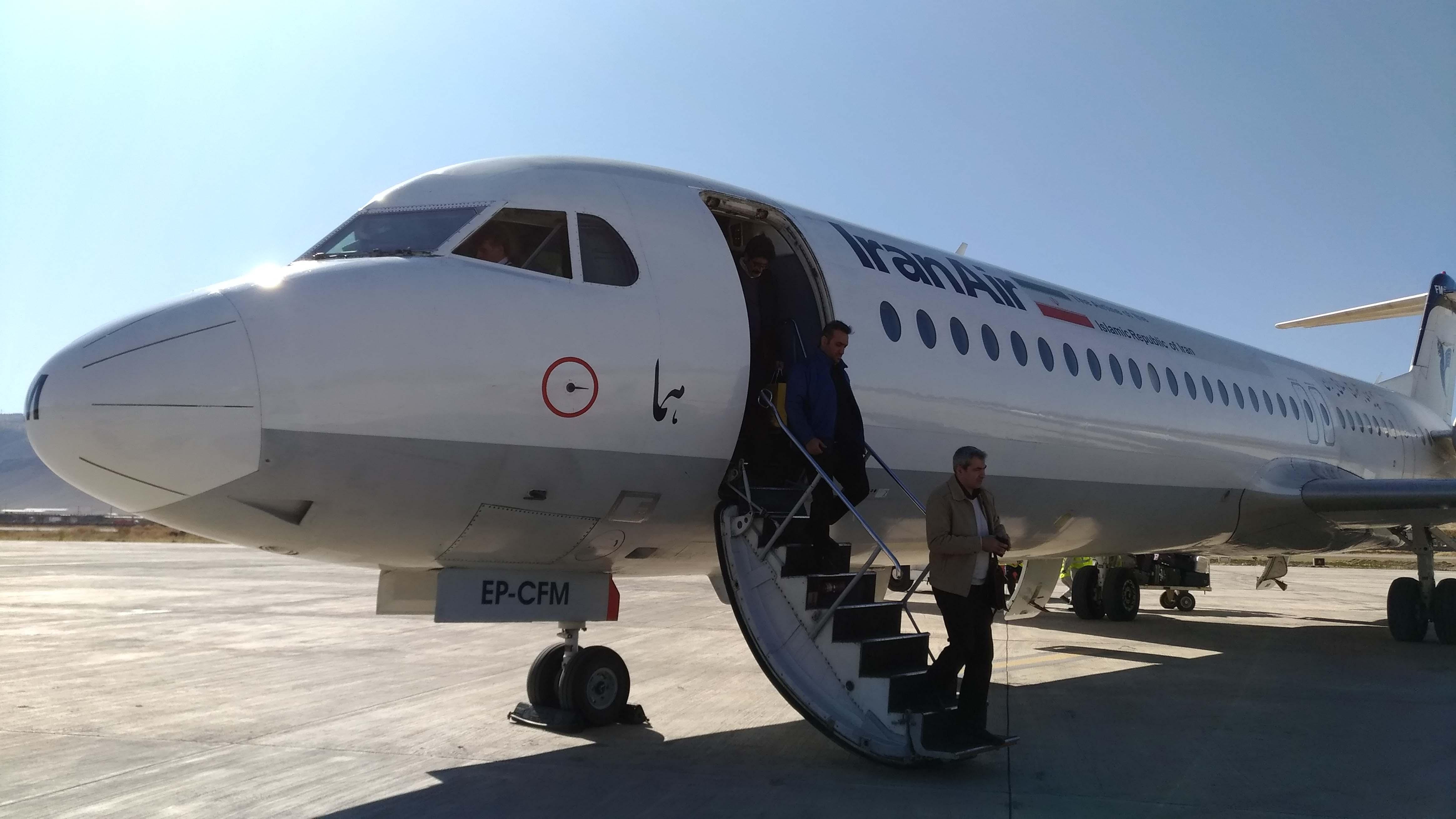 Khorramabad-airport
