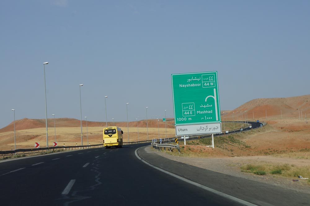 Road from Mashhad to Neyshabour