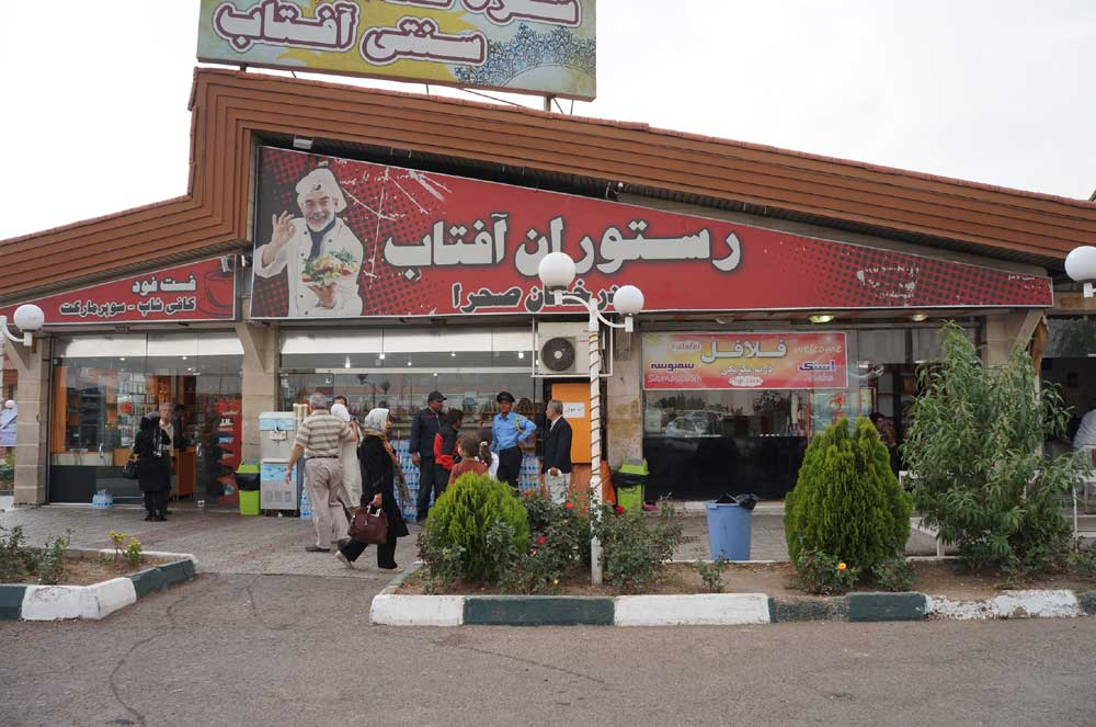 A rest area on the road from Tehran to Rasht