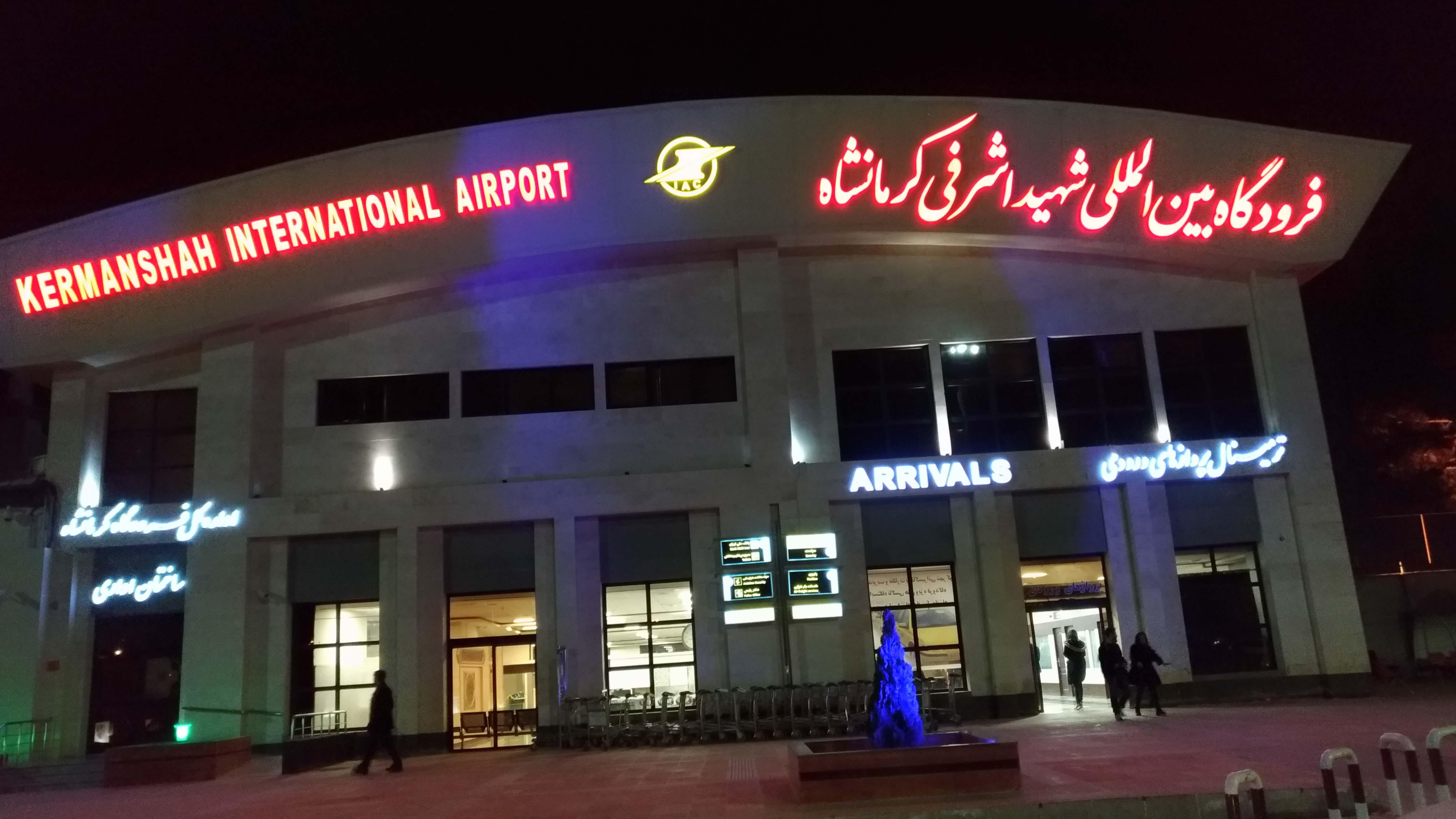 Kermanshah-airport