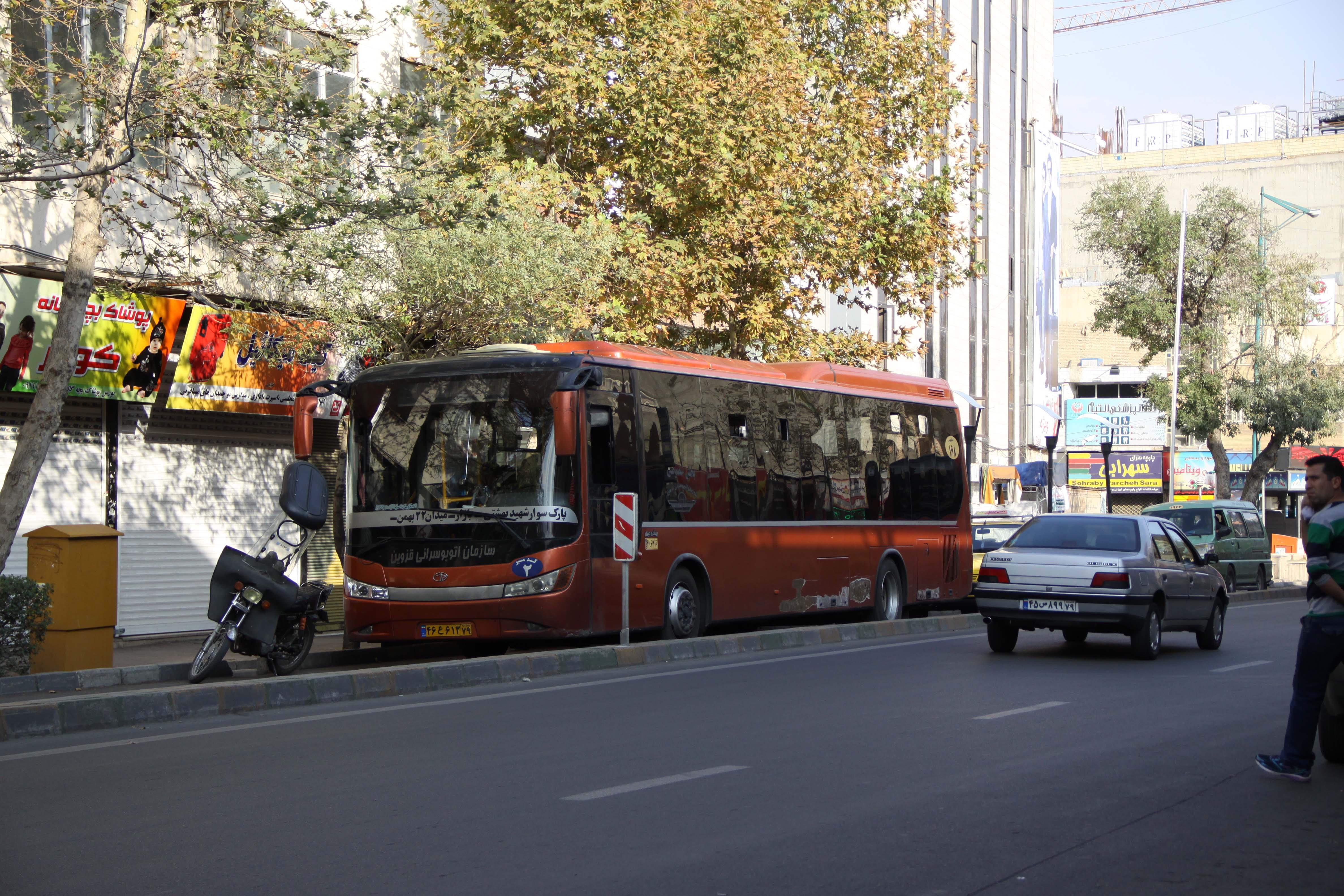 Streets of Qazvin